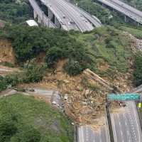 2010 Taiwan Landslide Covers Freeway